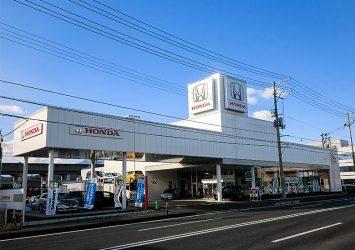 Honda Cars岩手中央上堂店