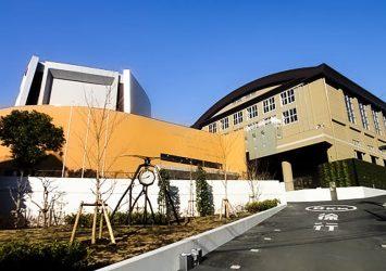 東京都立総合芸術高等学校